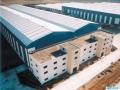 Panneau de laine de verre à dérouler pour l'isolation des bâtiments métalliques