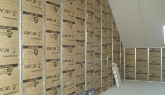 Maisons bbc pour sos villages d 39 enfants avec isover - Isolation thermique des murs ...
